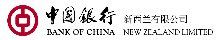 Image result for bank of china nz